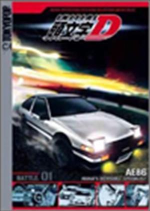 Initial D: Vol.1 Online DVD Rental