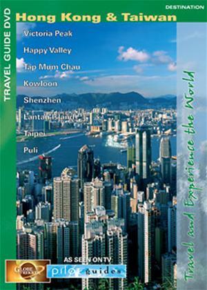 Destination Hong Kong and Taiwan Online DVD Rental