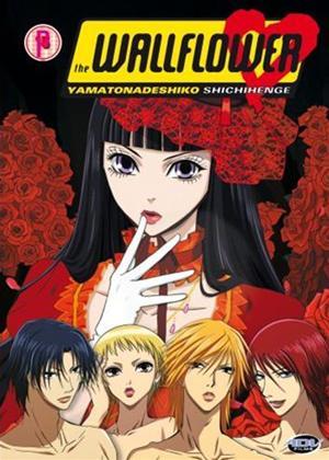 Rent Wallflower: Vol.1 (aka Yamato nadeshiko shichihenge) Online DVD Rental