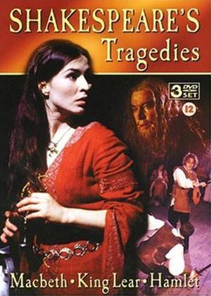 Shakespeare Trilogy Online DVD Rental