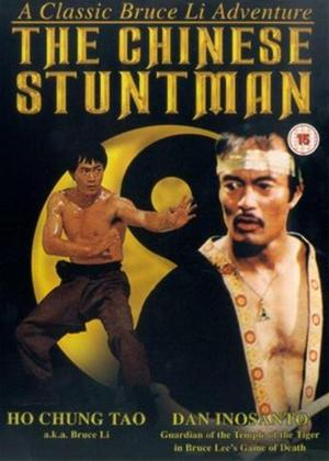 Rent The Chinese Stunt Man (aka Long de ying zi) Online DVD Rental