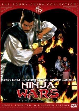 Ninja Wars Online DVD Rental