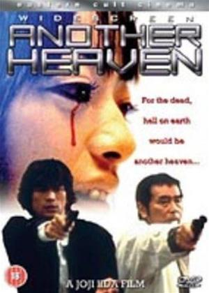 Rent Another Heaven Online DVD Rental