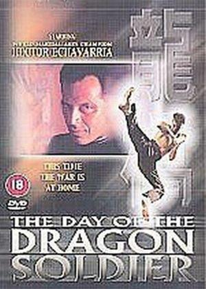 Day of the Dragon Soldier Online DVD Rental