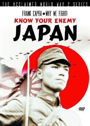 Rent Know Your Enemy: Japan Online DVD Rental
