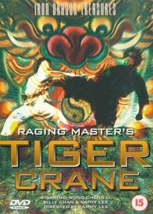 Rent Raging Masters Tiger Crane Online DVD Rental