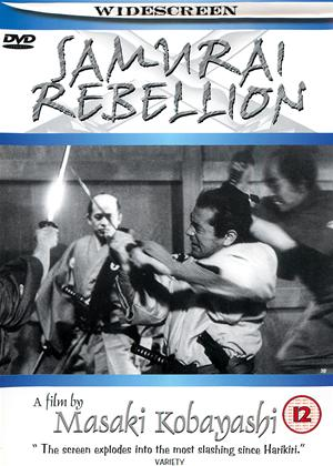 Samurai Rebellion Online DVD Rental