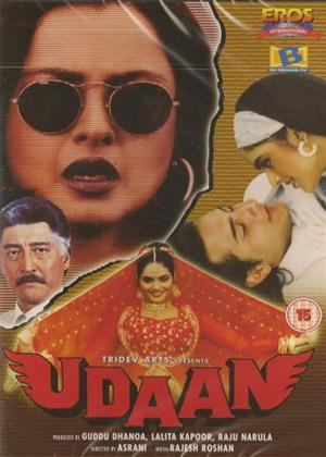 Rent Udaan Online DVD Rental