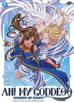 Rent Ah! My Goddess: Flights of Fancy 1 Online DVD Rental