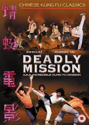 Deadly Mission Online DVD Rental