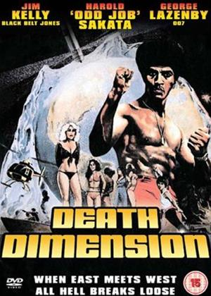 Death Dimension Online DVD Rental