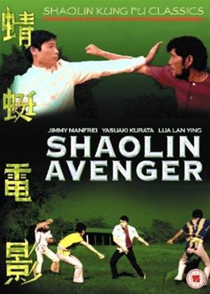Rent Shaolin Avenger Online DVD Rental