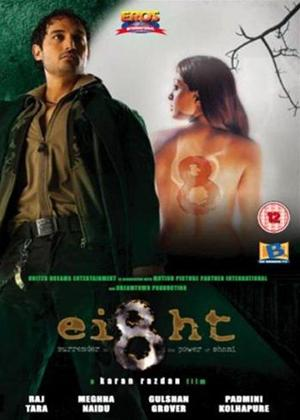 Eight Online DVD Rental