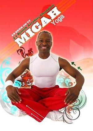 Rent Micah Bo: Yoga Online DVD Rental