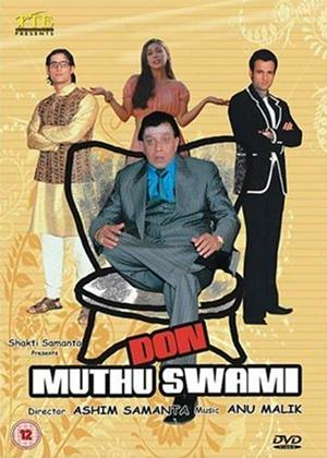 Don Muthu Swami Online DVD Rental