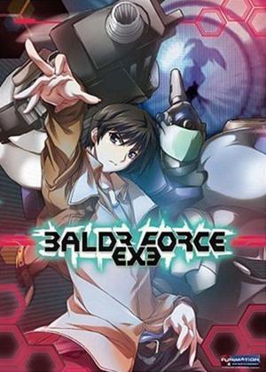 Baldr Force Exe Online DVD Rental
