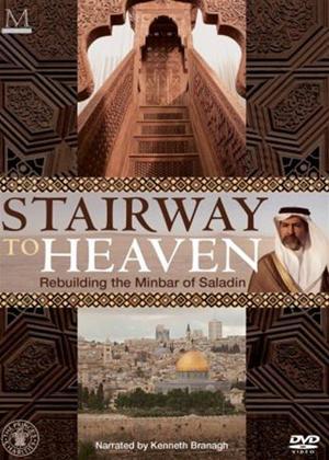 Rent Stairway to Heaven: Rebuilding the Minbar of Saladin Online DVD Rental