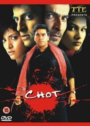 Chot Online DVD Rental