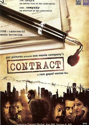 Rent Contract Online DVD Rental