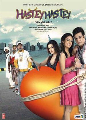 Hastey Hastey Online DVD Rental