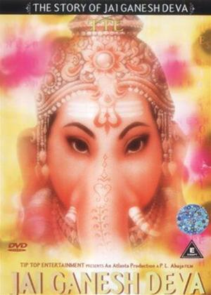 Rent Jai Ganesh Deva Online DVD Rental
