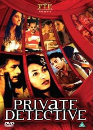 Private Detective Online DVD Rental