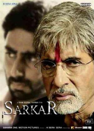 Rent Sarkar Online DVD Rental