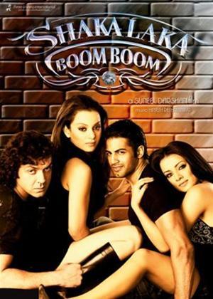 Rent Shakalaka Boom Boom Online DVD Rental
