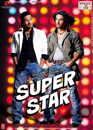 Super Star Online DVD Rental