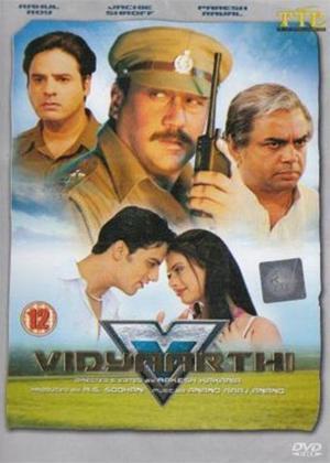 Rent Vidyaarthi Online DVD Rental