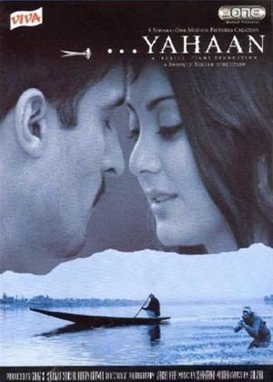 Yahaan Online DVD Rental