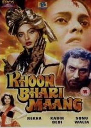 Rent Khoon Bhari Maang Online DVD Rental