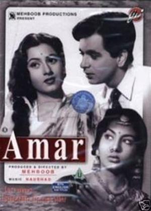 Amar Online DVD Rental