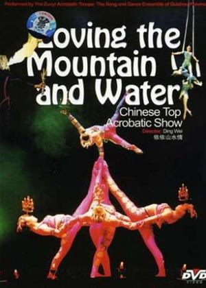 Rent Loving the Mountain and Water Online DVD Rental