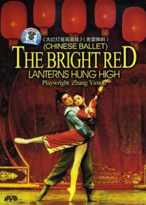 Rent Chinese Ballet: The Bright Red Lanterns Hung High Online DVD Rental