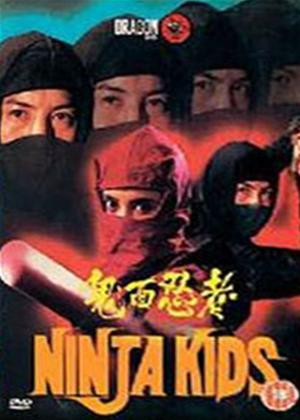 Rent Ninja Kids Online DVD Rental