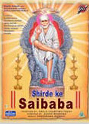 Rent Shirde ke Saibaba Online DVD Rental