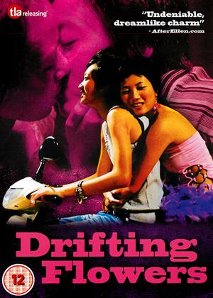Drifting Flowers Online DVD Rental