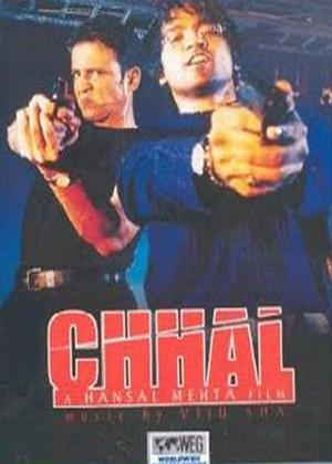 Rent Chhal Online DVD Rental