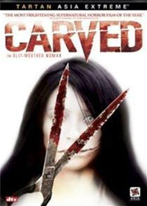 Rent Carved (aka Kuchisake-onna) Online DVD Rental