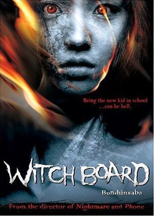 Witch Board Online DVD Rental