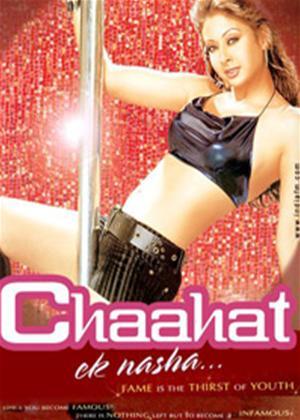Rent Chaahat Ek Nasha Online DVD Rental