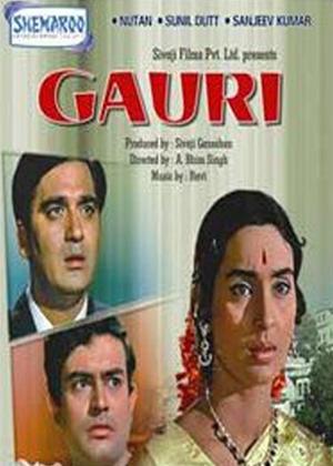 Gauri Online DVD Rental