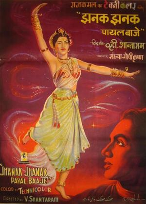 Rent Jhanak Jhanak Payal Baaje Online DVD Rental