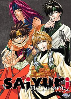 Rent Saiyuki Requiem Online DVD Rental
