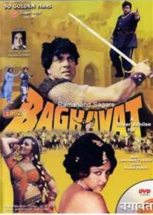 Rent Baghavat Online DVD Rental