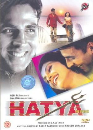 Rent Hatya: The Murder Online DVD Rental