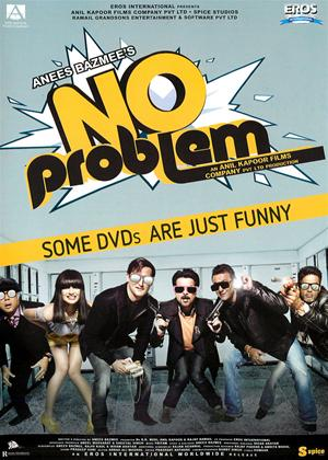 No Problem Online DVD Rental