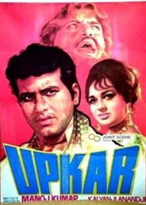 Rent Upkar Online DVD Rental