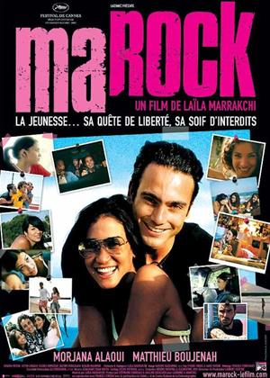 Rent Marock Online DVD Rental